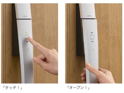 【宇治市】玄関の「カバー工法」リフォームのご紹介③